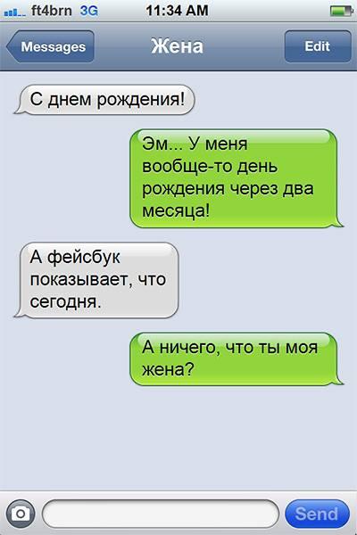 10389351_722123414543846_5025195634353316327_n[1].jpg