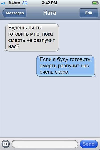 10404470_722123324543855_3405584694471807089_n[1].jpg