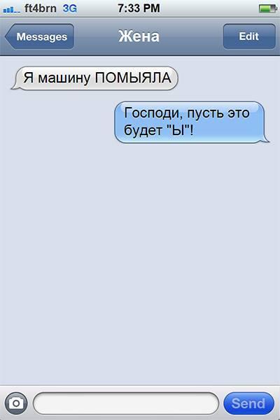 10580042_722123397877181_7114187974258847986_n[1].jpg