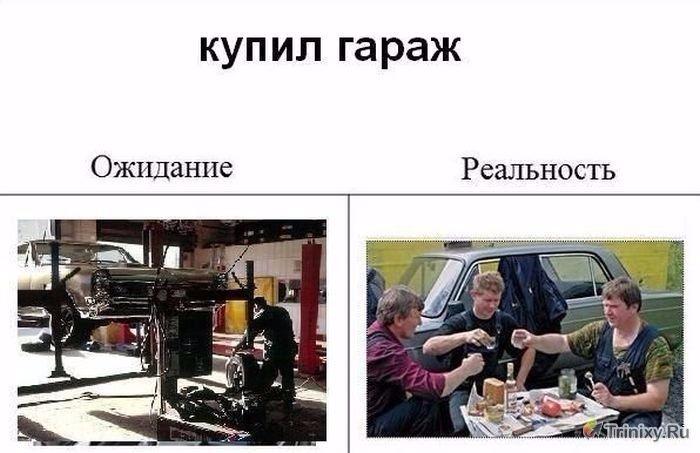 1376634512_auto_prikoli_21.jpg