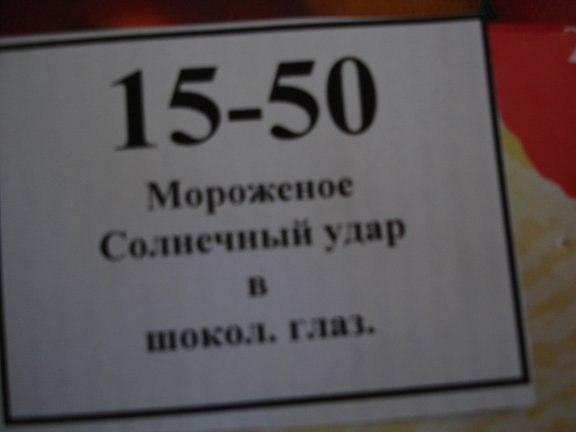1404713754_glaz.jpg