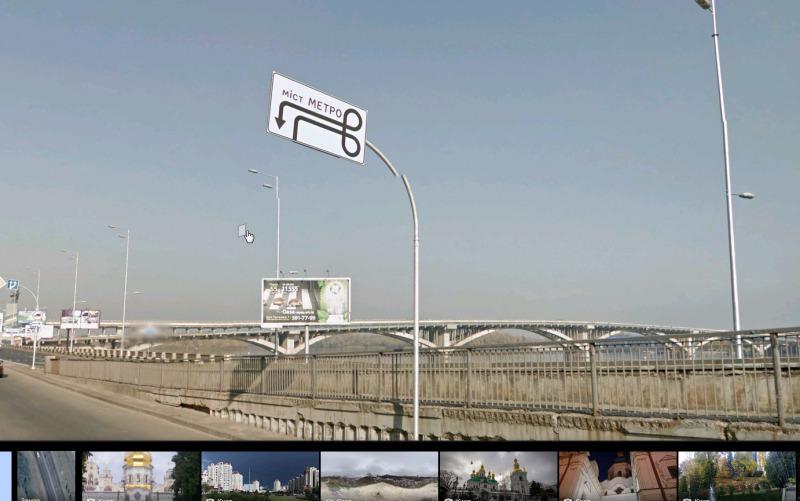 2015-08-12 22_56_55-Naberezhne Hwy– Google Карты.png