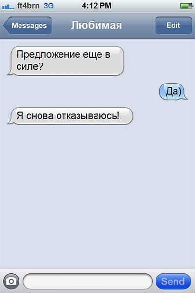 63947_722123317877189_4079469578040393396_n[1].jpg