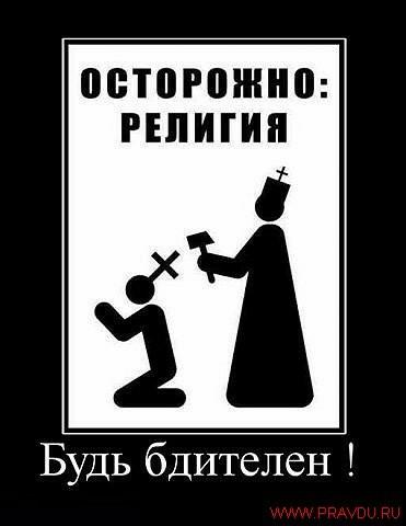 dem_pravdu.ru (208).jpg