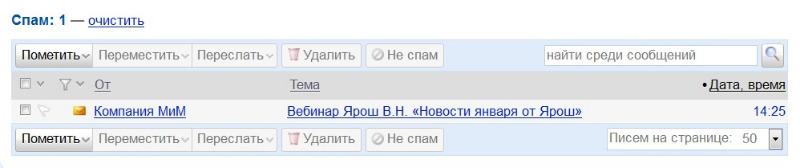 Jarosh news.jpg