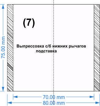 Prostavki sharovie-2.jpg