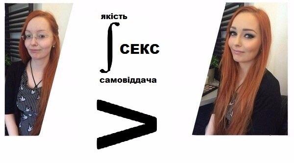1і.jpg